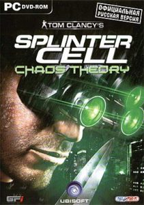 Бокс-арт Splinter Cell: Chaos Theory