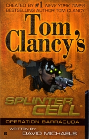 Дэвид Майклз — книги по серии Splinter Cell