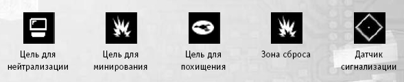 Справочник по Splinter Cell: Chaos Theory Versus